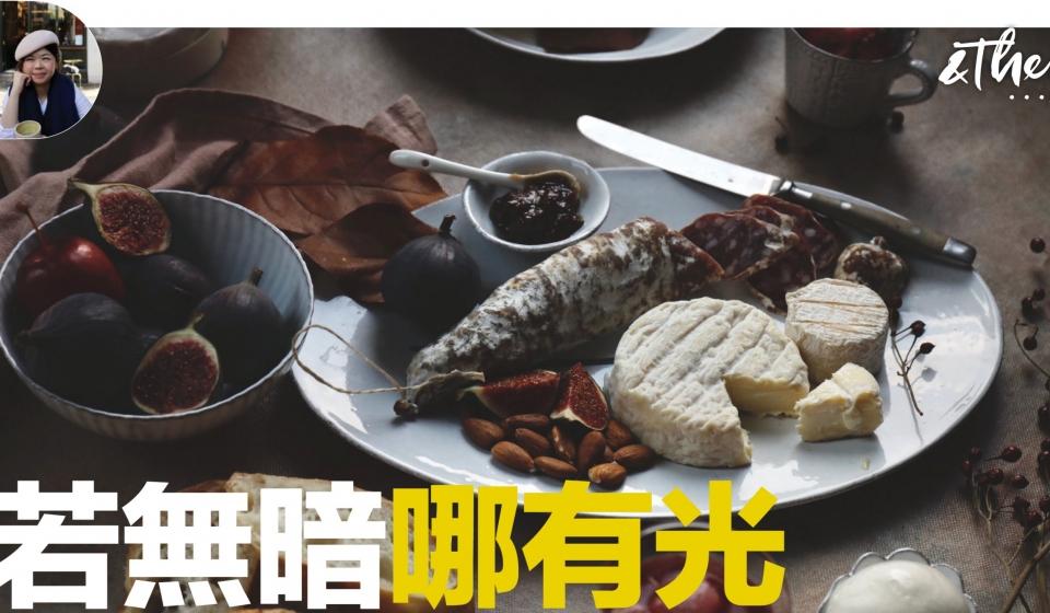 沒有黑暗又怎會有光明:香港人眼睛中毒事件