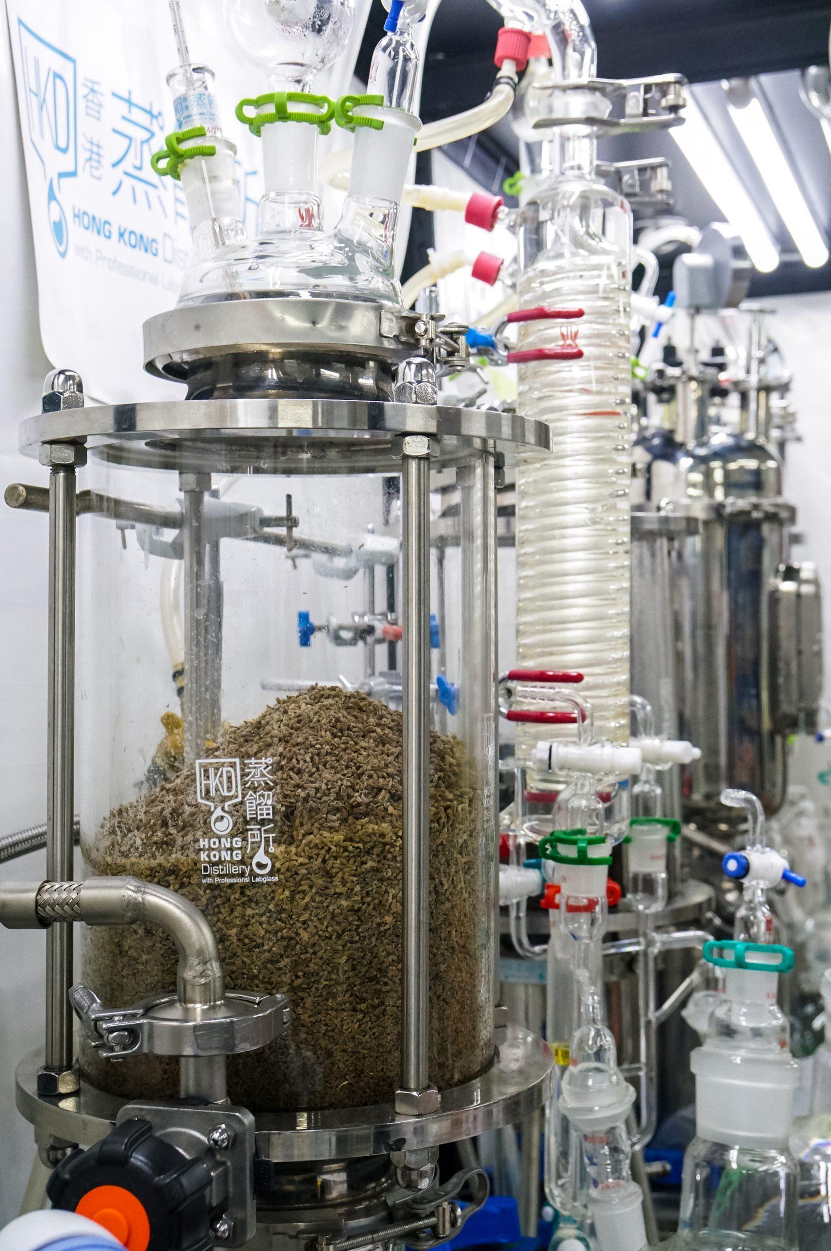 香港蒸餾所實驗室