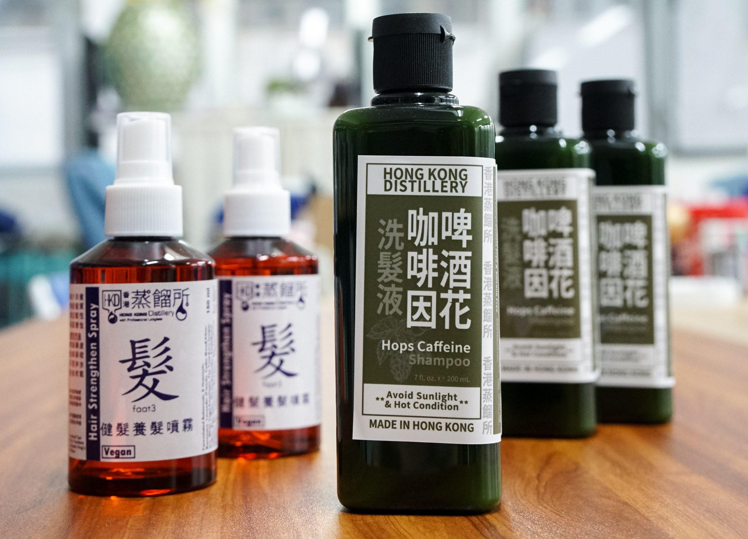 香港蒸餾所健髮養髮純露噴霧及啤酒花咖啡因洗髮液