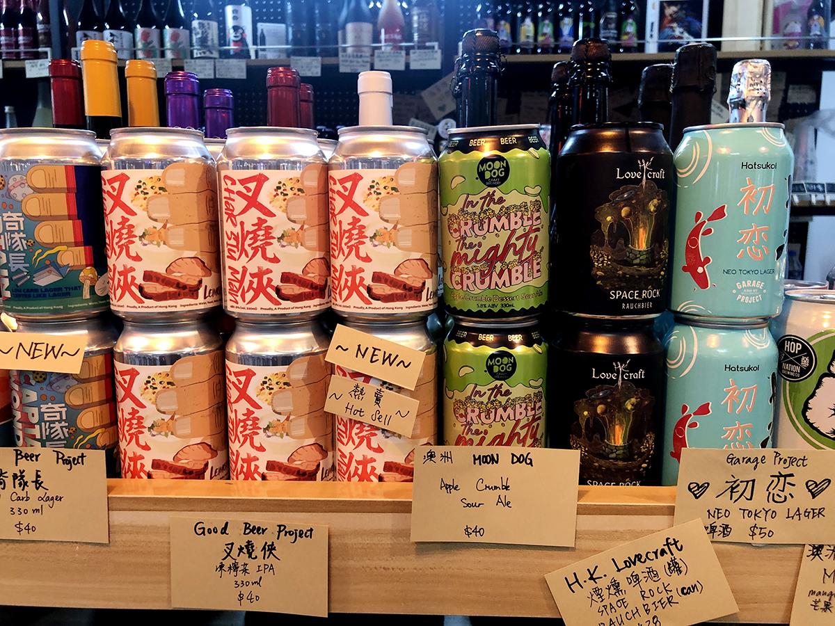 葵涌廣場 黃店 良心店 吹啤啤 手工啤酒