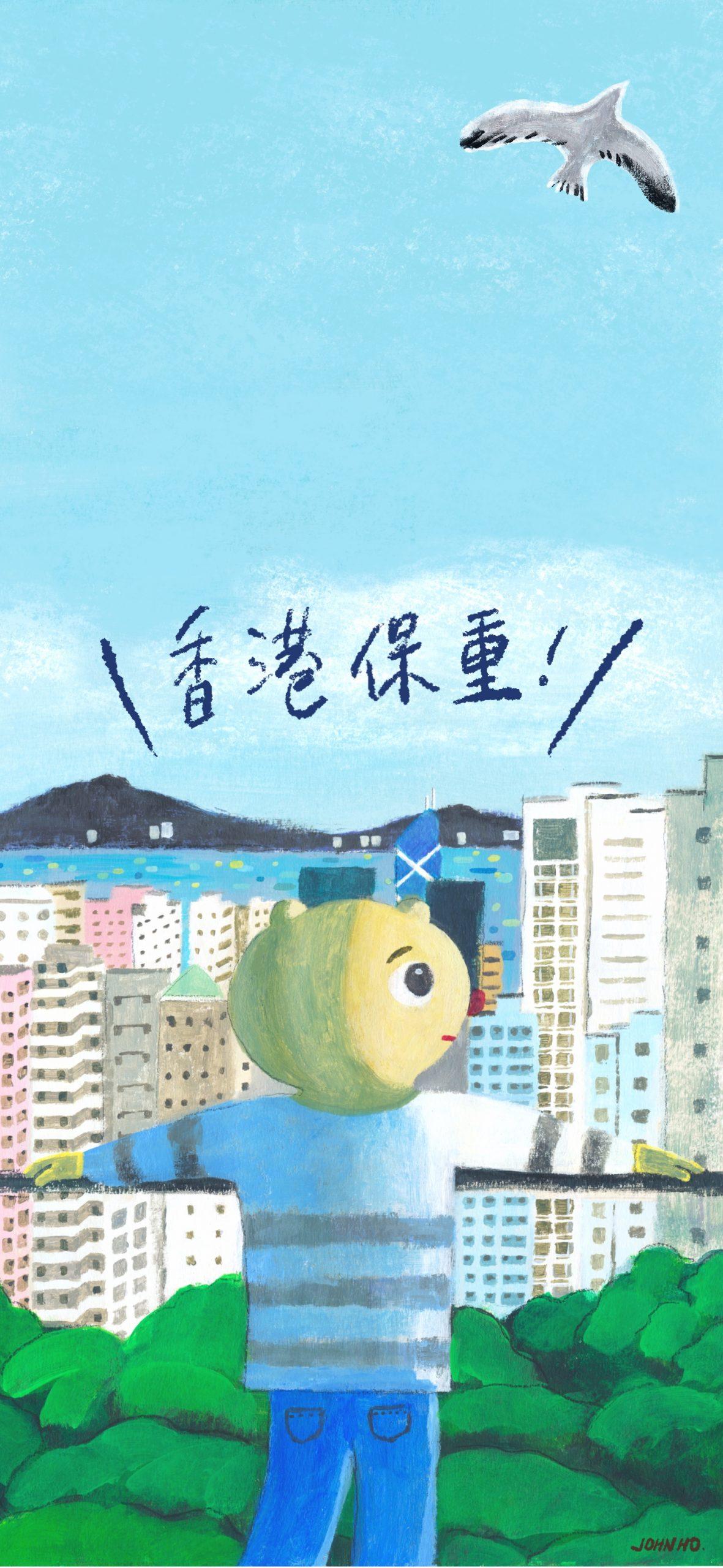 連儂Wallpaper-John Ho