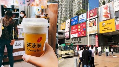葵涌廣場必食小店|掃街美食懲罰清單(2020/11更新)