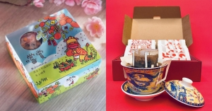賀年禮盒_FI