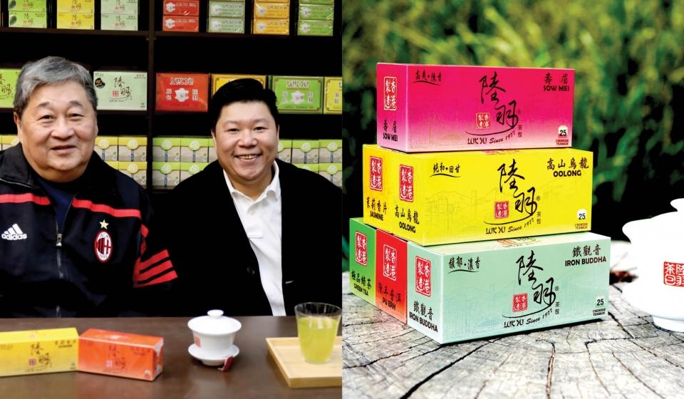 陸羽茶包|鏗鏘的香港製造