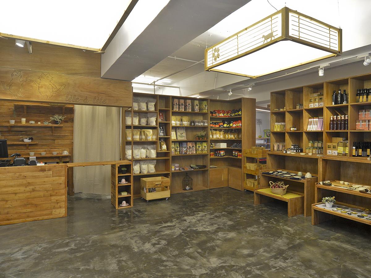 長尾工作室 Tete-a-tete 麵包店