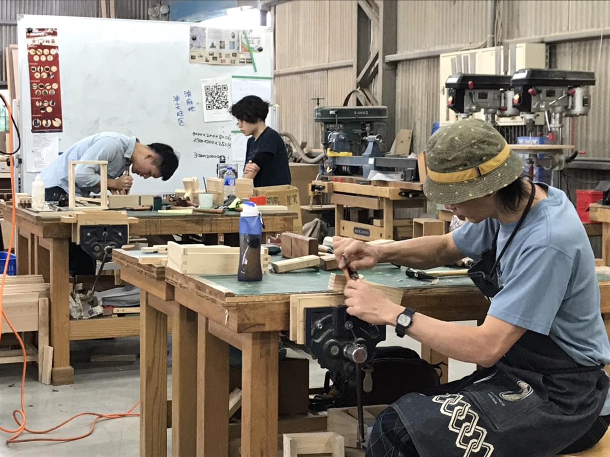 長尾工作室 台灣 細木工課程 學師