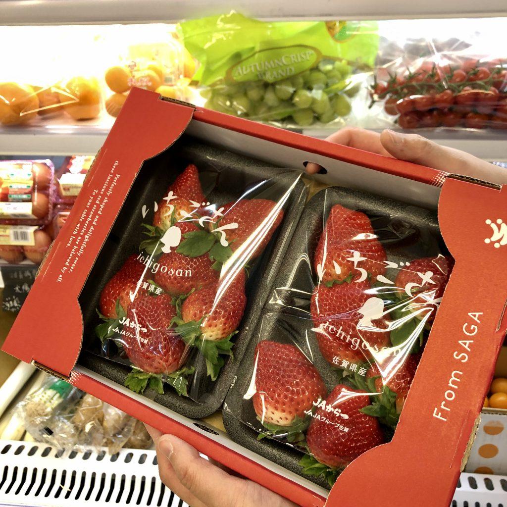 佐賀縣「草莓小姐」 日本士多啤梨