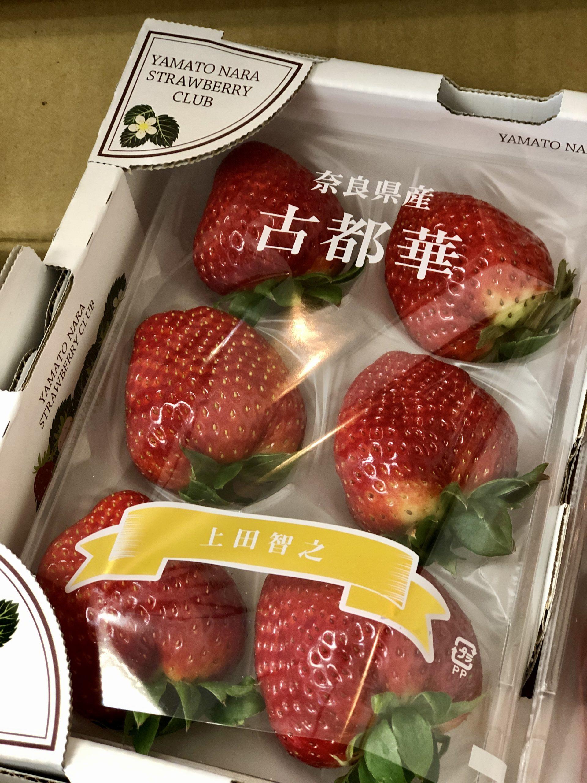 關西奈良縣高級版「古都華」 日本士多啤梨