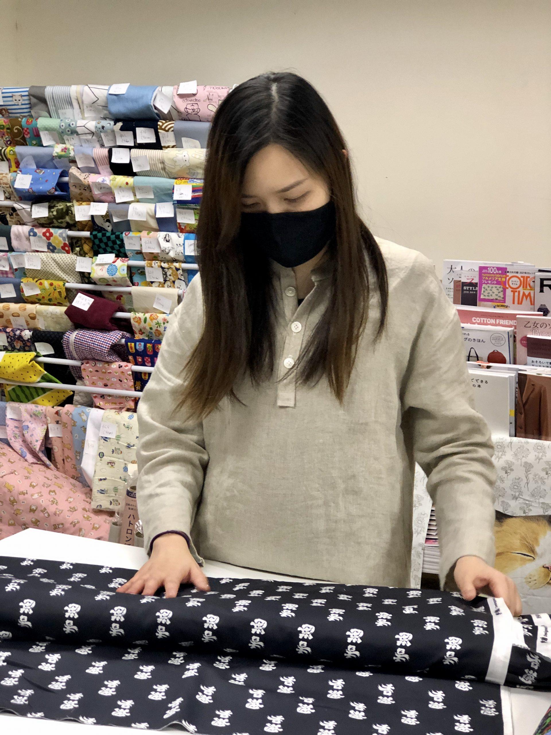 KT Fabrics 觀塘 香港加油