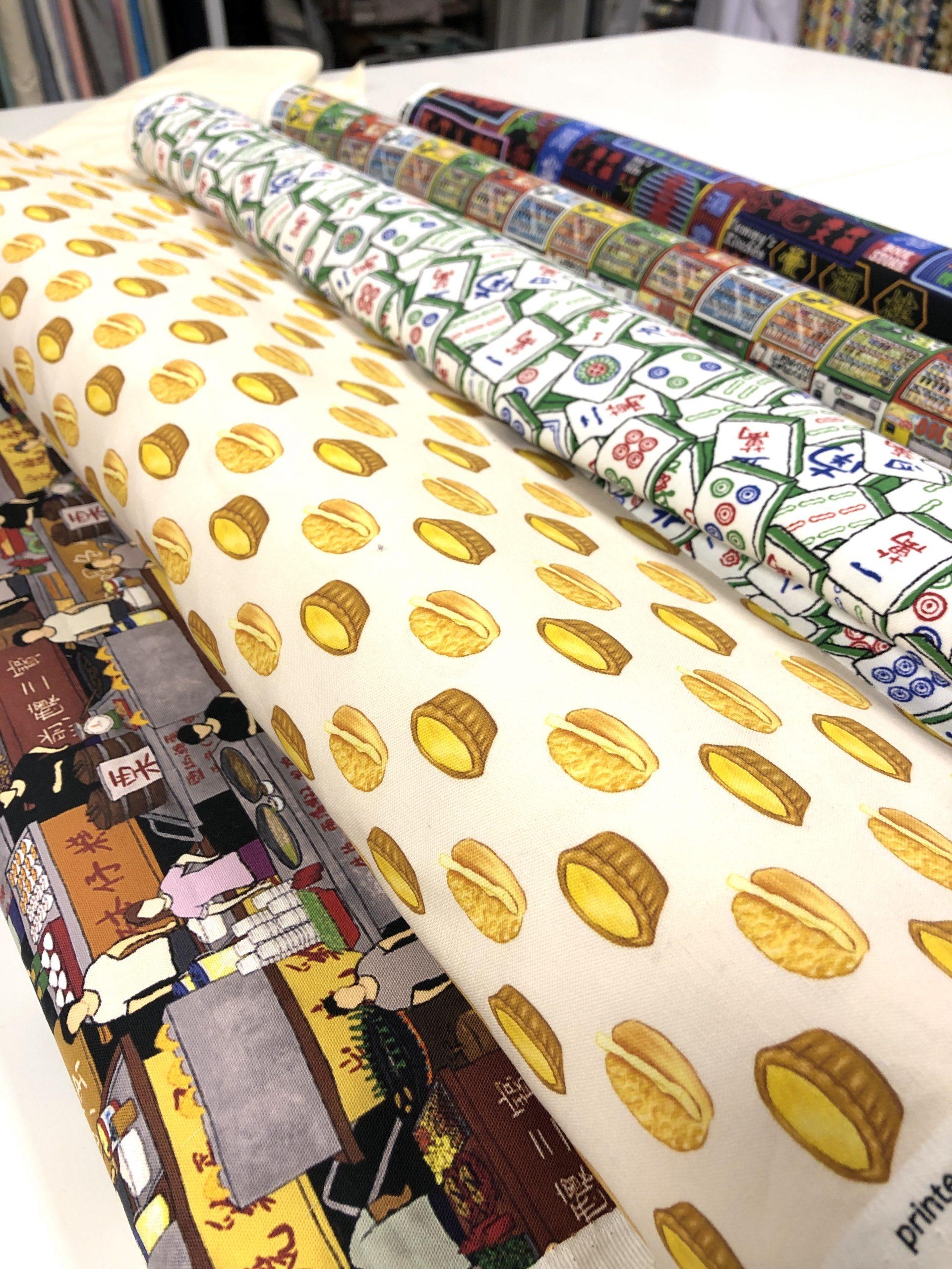 KT Fabrics 自家設計 布料 香港 菠蘿油 蛋撻 車仔檔 麻雀