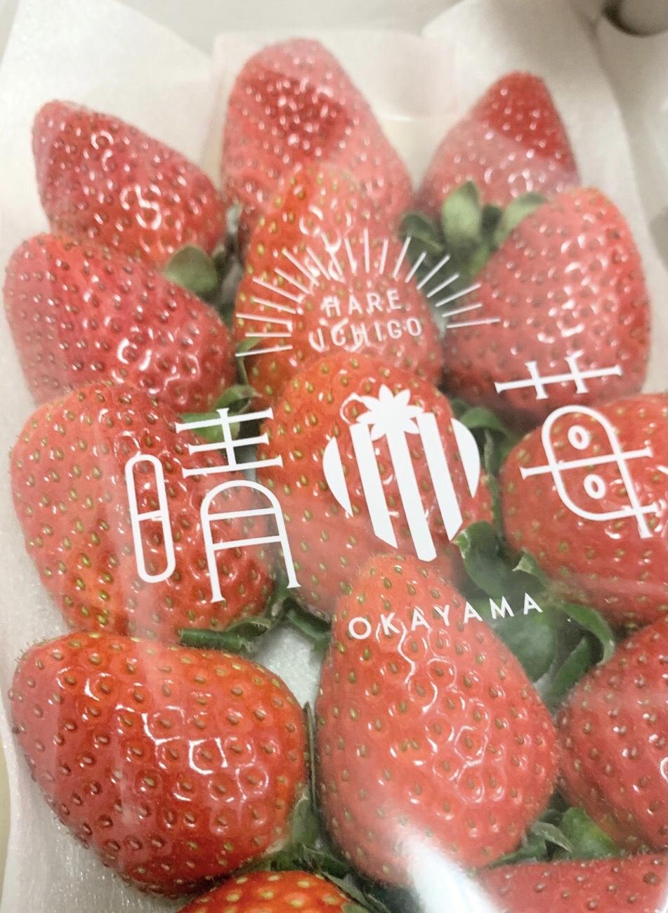 岡山縣「晴莓」 日本士多啤梨