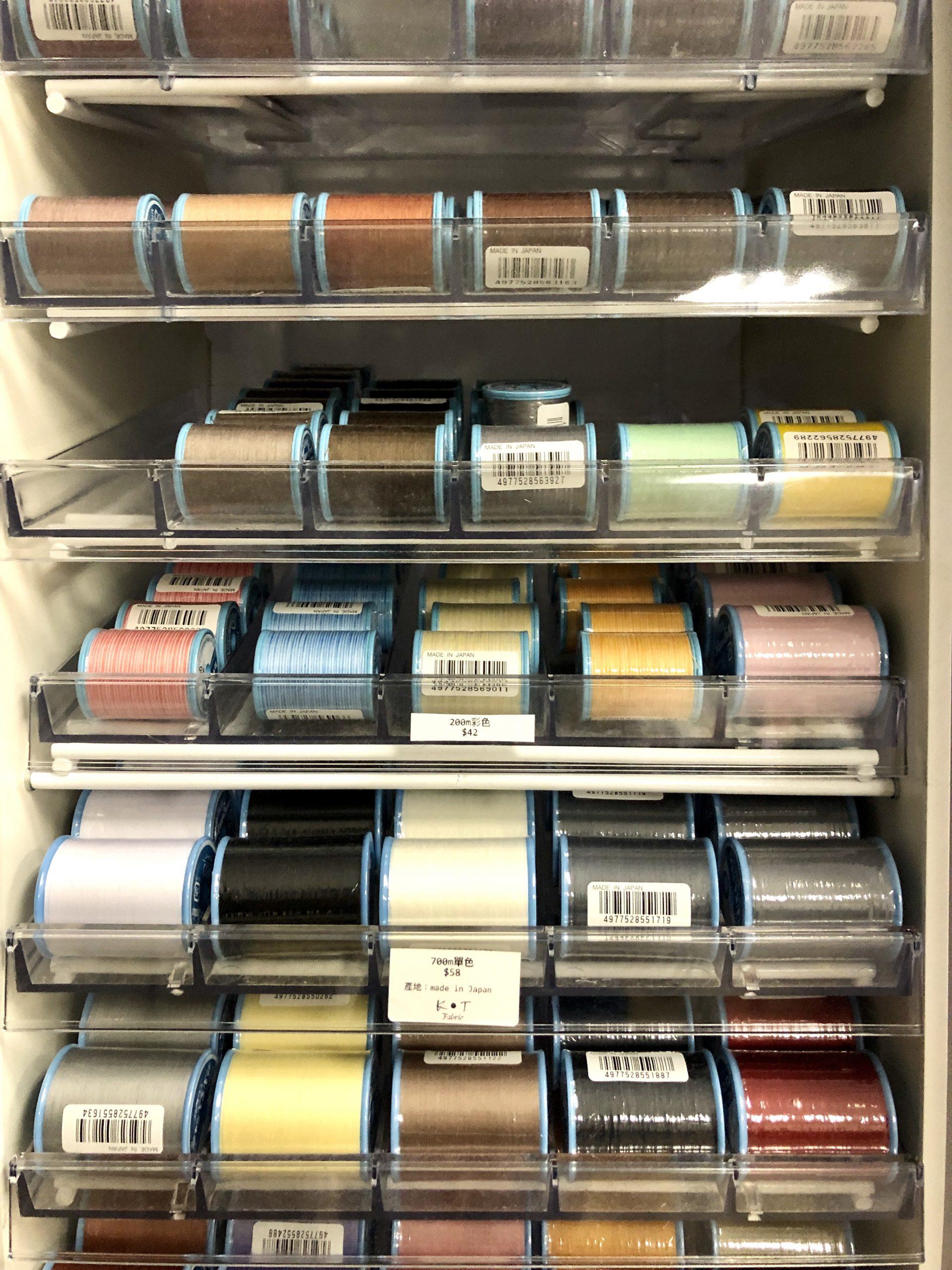 KT Fabrics 觀塘 縫紉 工具 車縫線 日本 Fujix