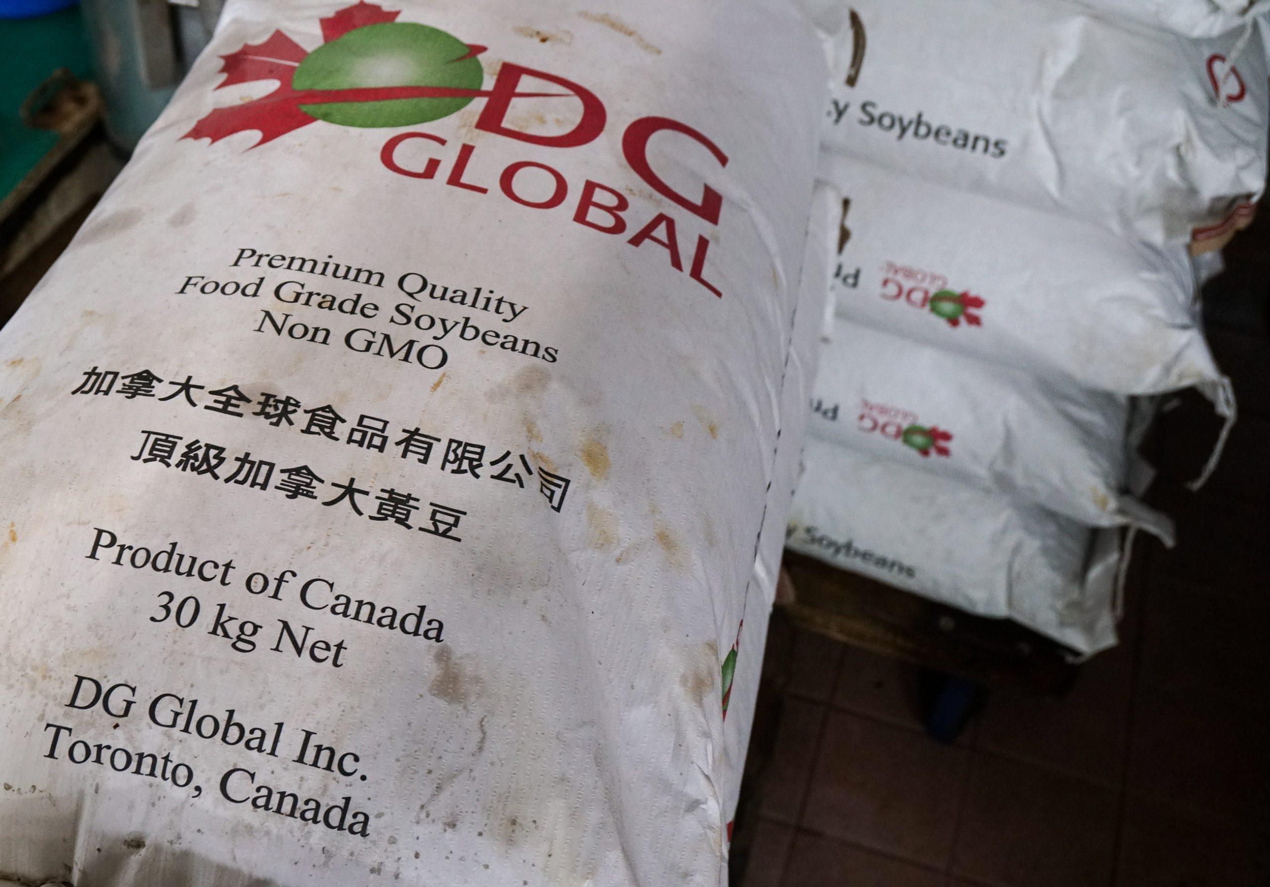 悅和醬園 豉油 加拿大 非基因改造 黃豆