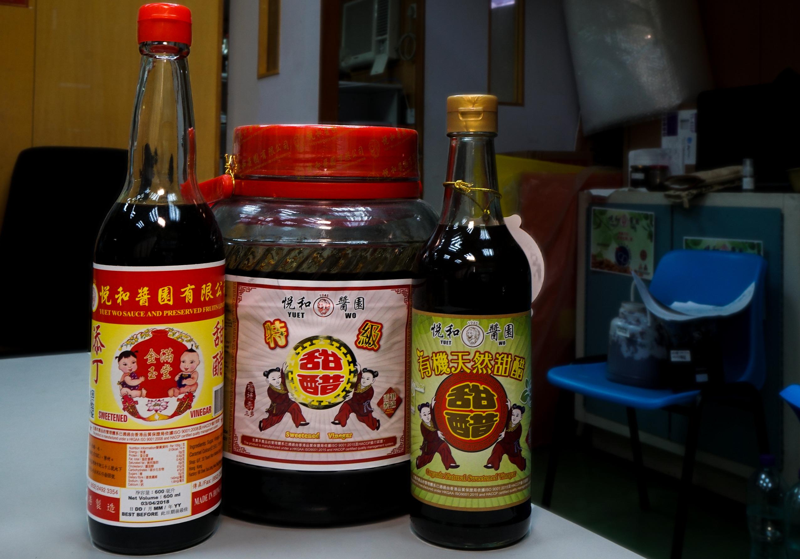 悅和醬園 米酒 甜醋