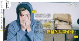巨蟹座_OG