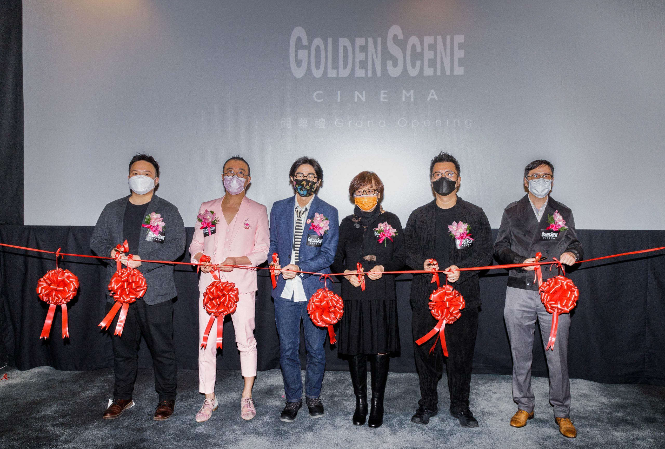 Golden Scene 高先電影院 電影發行 開幕  曾麗芬 黃修平 王利民