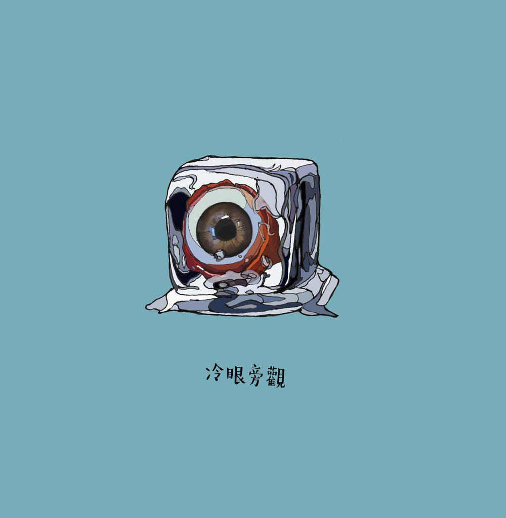 U Magazine專欄, 插畫, 畫出腸, Vivian Ho, 香港插畫師, Wish you were here