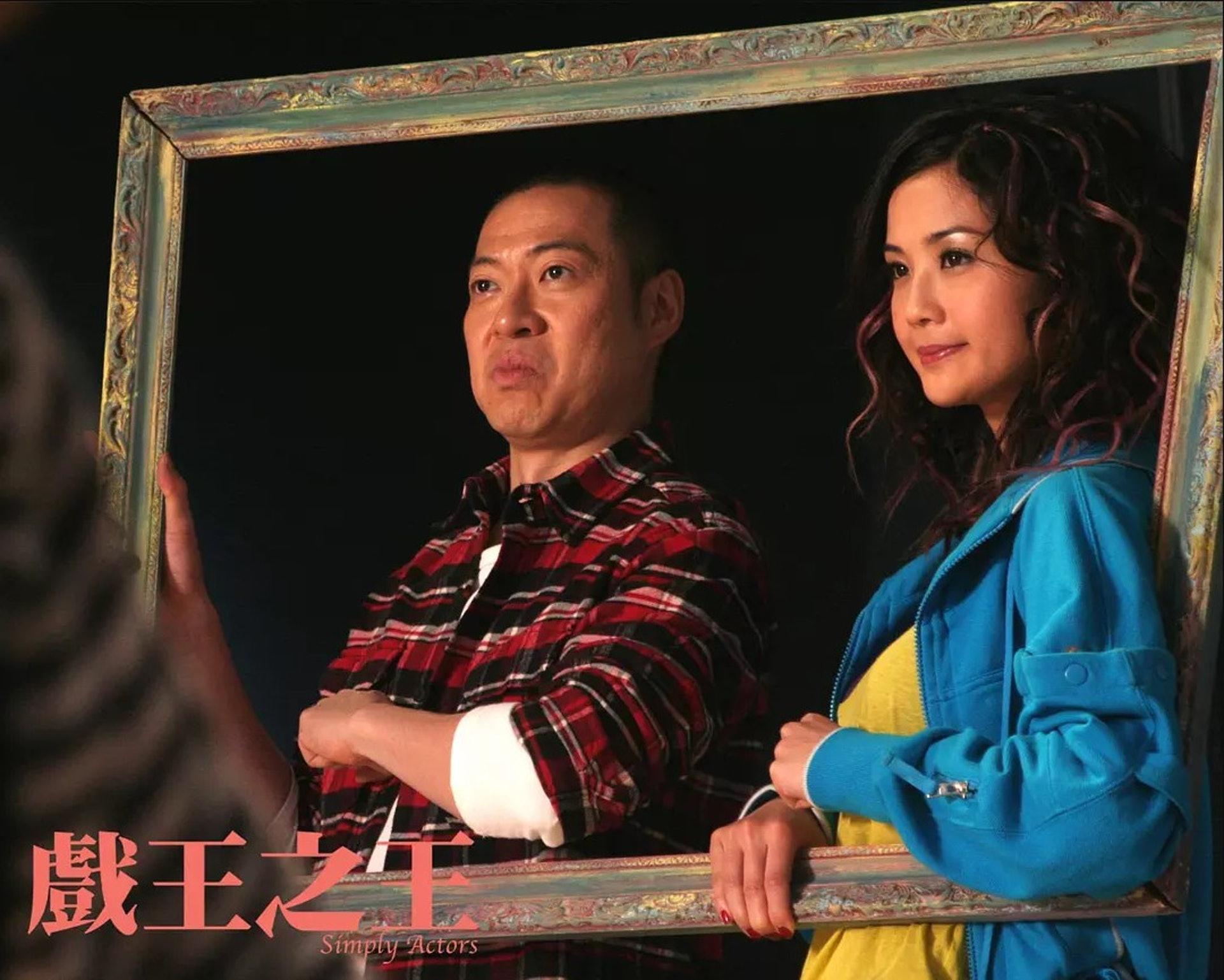 Golden Scene 高先電影院 電影發行 戲王之王 詹瑞文 蔡卓妍 阿sa