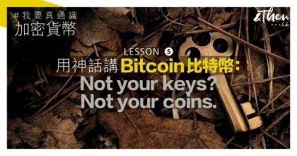 link_post_2021_bitcoin_5