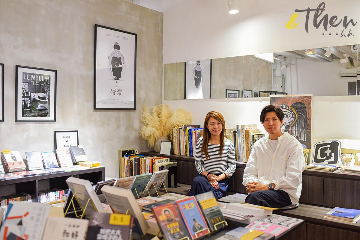黃肇邦 紀錄片 SINCE Concept Store 藝術治療師 梁靜韻
