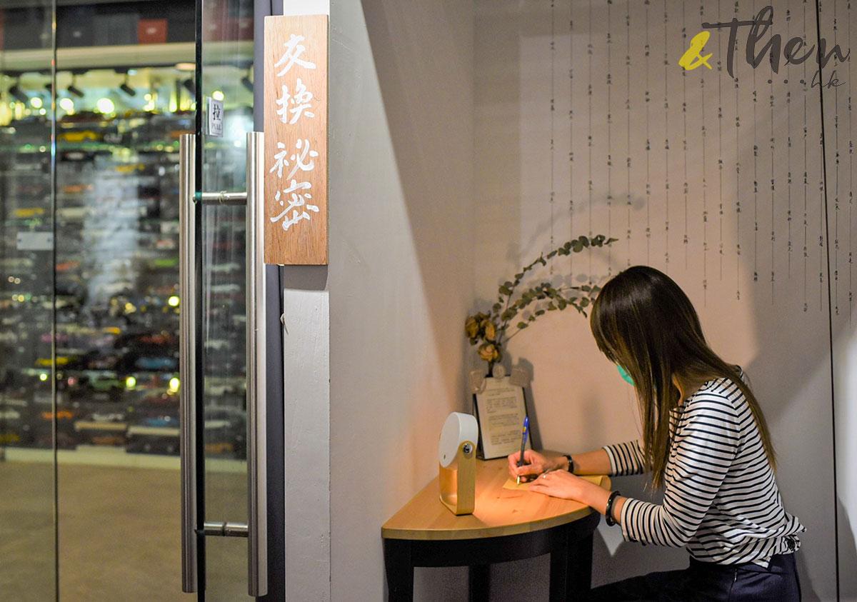 黃肇邦 紀錄片 SINCE Concept Store 交換秘密 空間 寫信