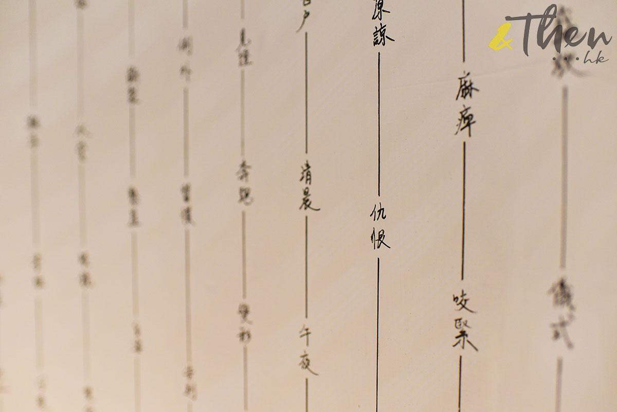 黃肇邦 紀錄片 SINCE Concept Store 情緒 關係 時間