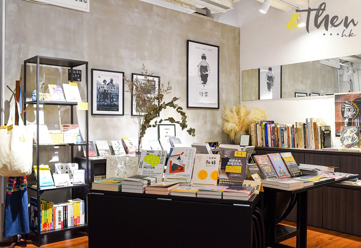 黃肇邦 紀錄片 SINCE Concept Store 電影 書籍 空間