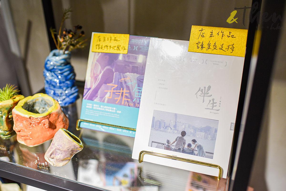 《子非魚》 《伴生》 黃肇邦 紀錄片 SINCE Concept Store