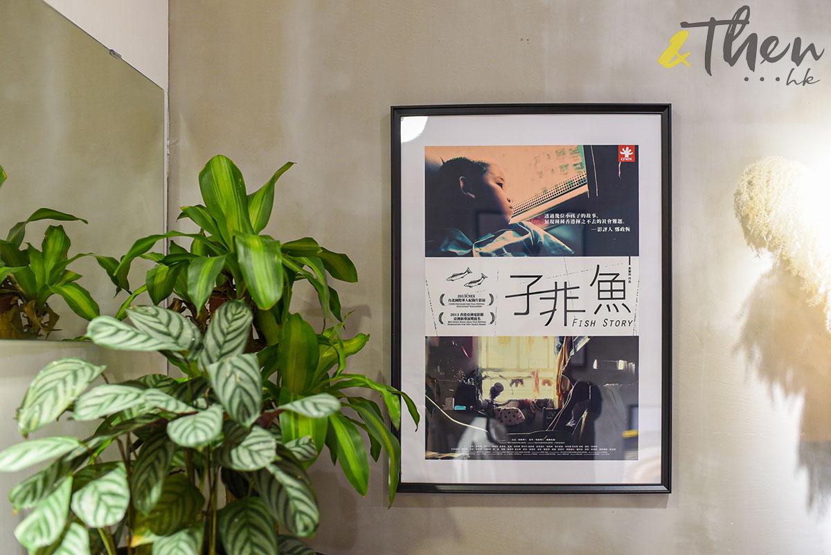 黃肇邦 紀錄片 SINCE Concept Store 子非魚 鮮魚行學校 基層 學生