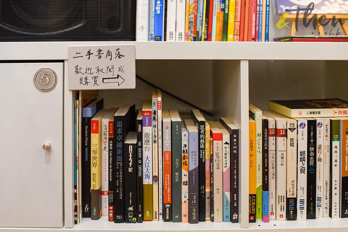 黃肇邦 紀錄片 SINCE Concept Store 二手書 漂書