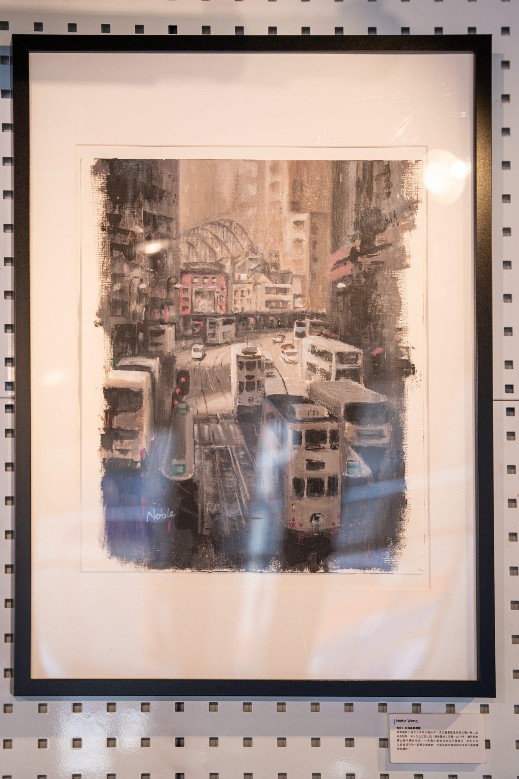老香港設計展覽 畫下嘢 Contrast 速寫畫展 北角 皇都戲院