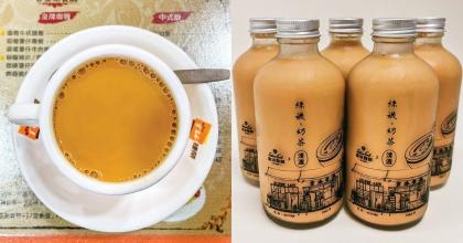 奶茶_FI