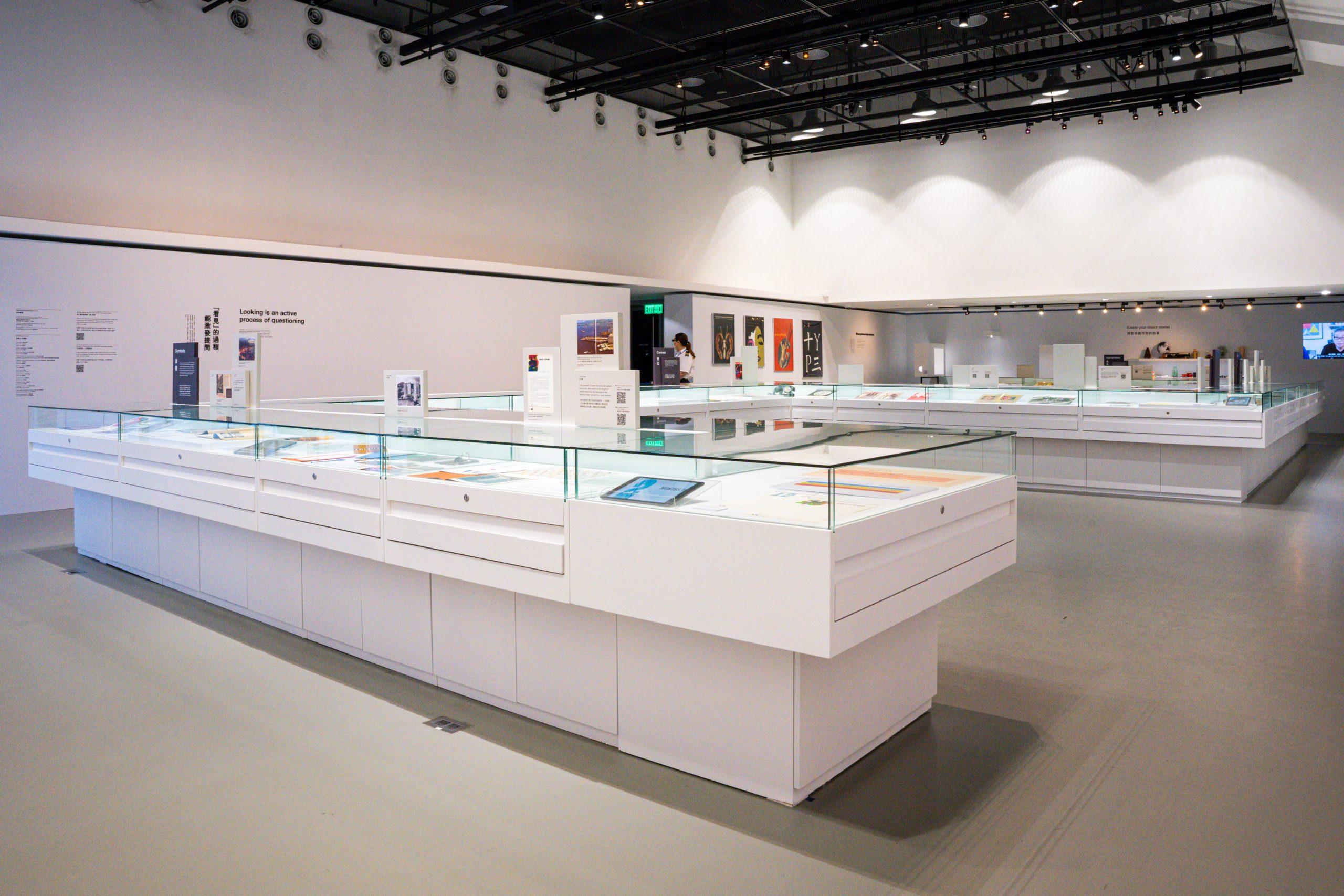 老香港設計展覽 石漢瑞 展覽 HKDI