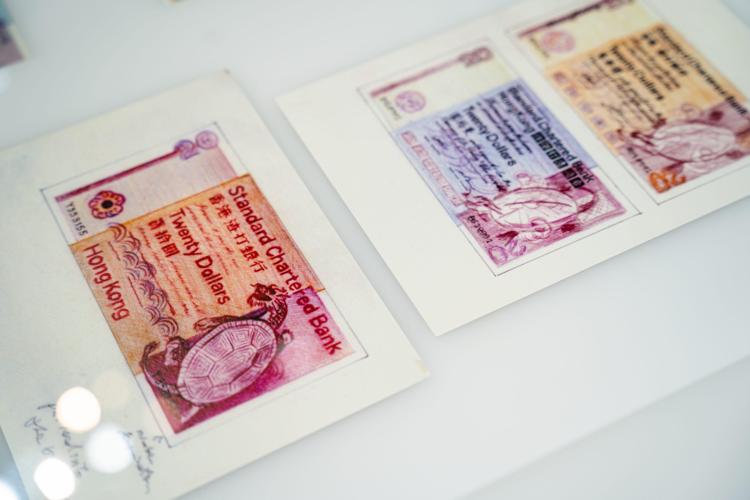 老香港設計展覽 石漢瑞 渣打銀行舊鈔