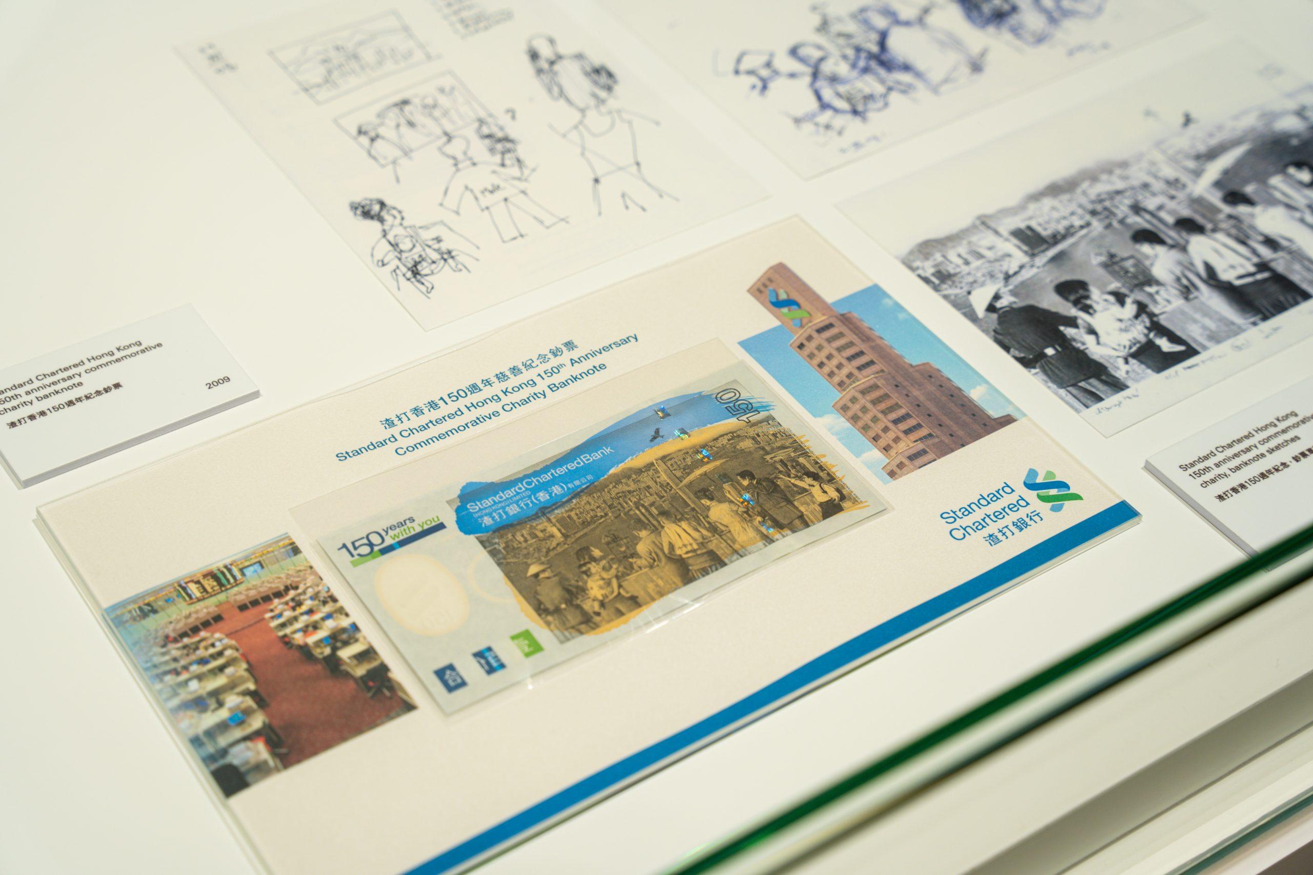 老香港設計展覽 石漢瑞 渣打銀行舊鈔 150周年