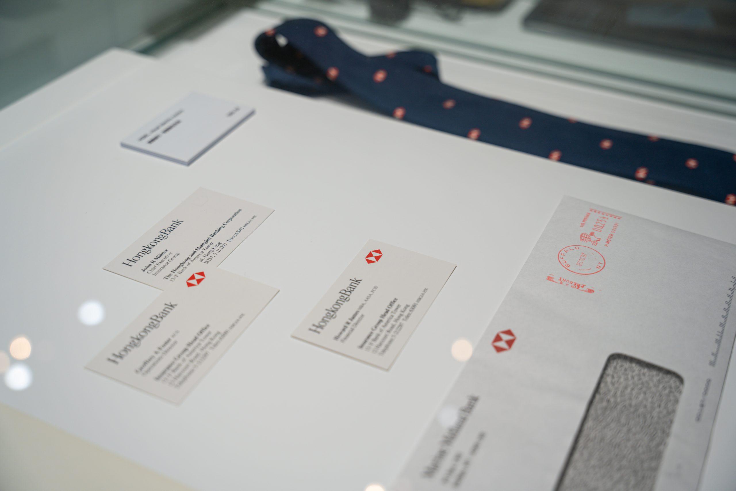 老香港設計展覽 石漢瑞 匯豐 名片
