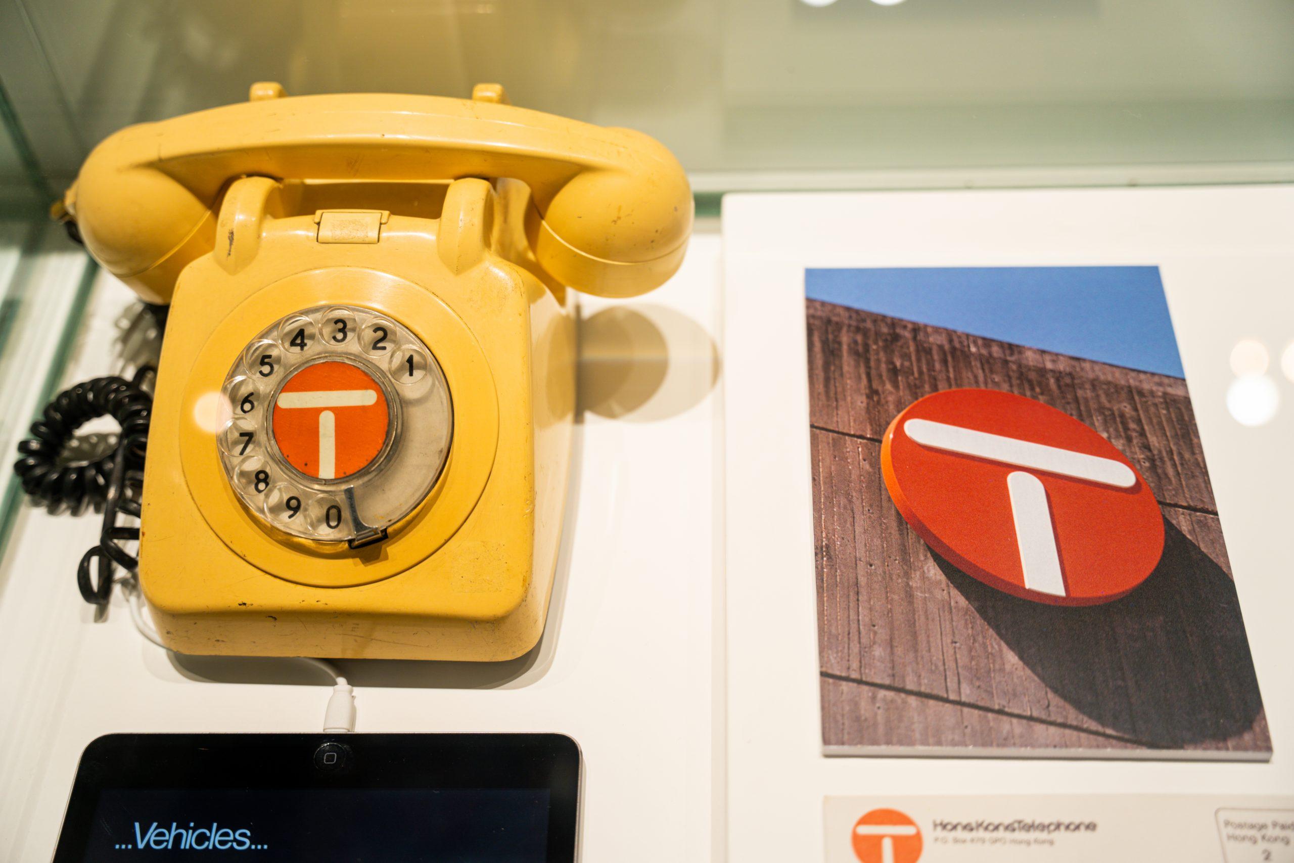 老香港設計展覽 石漢瑞 電話 香港電話公司 商標