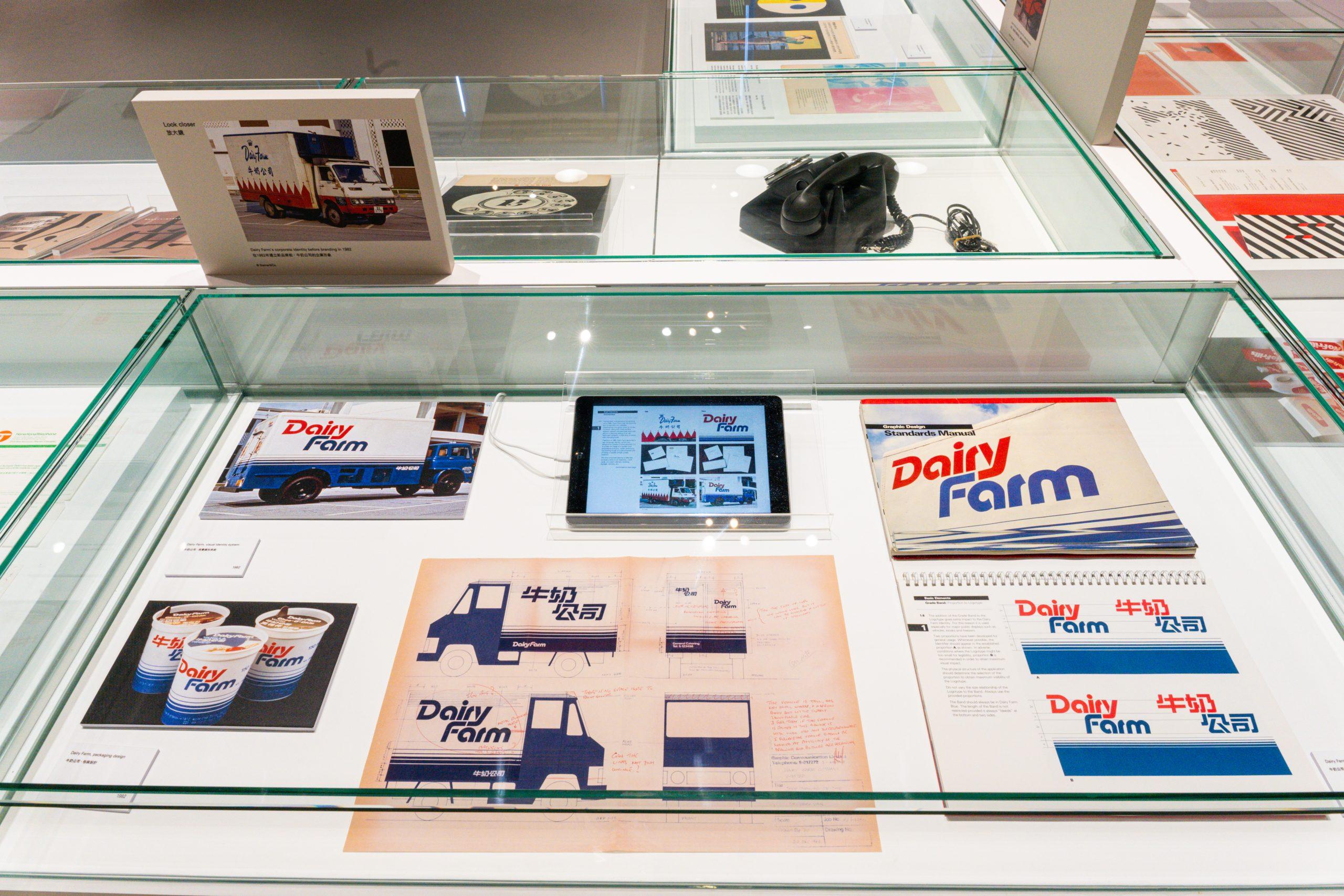 老香港設計展覽 石漢瑞 牛奶公司 標誌 商標