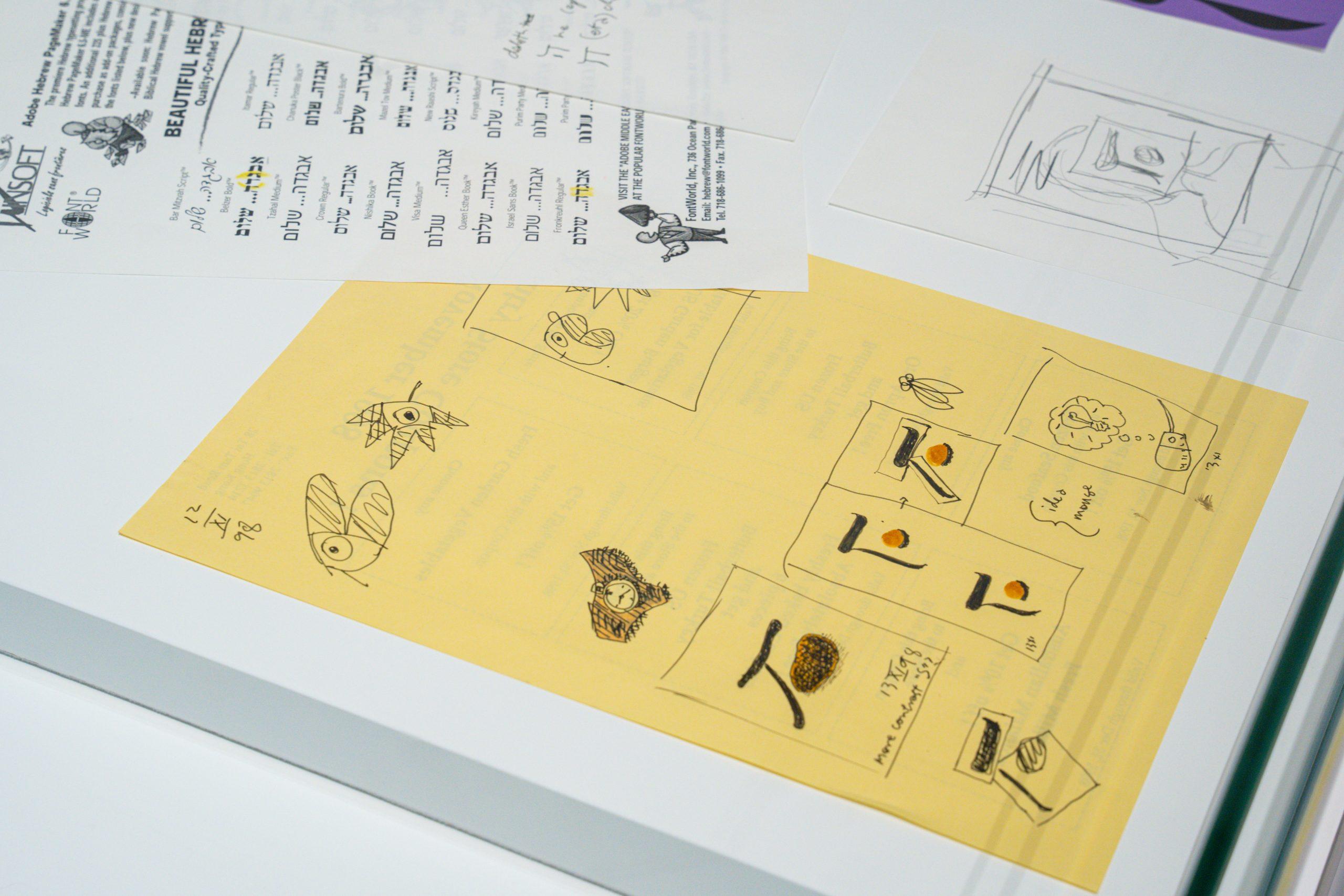 老香港設計展覽 石漢瑞 海平面 雜誌封面 石 拼合