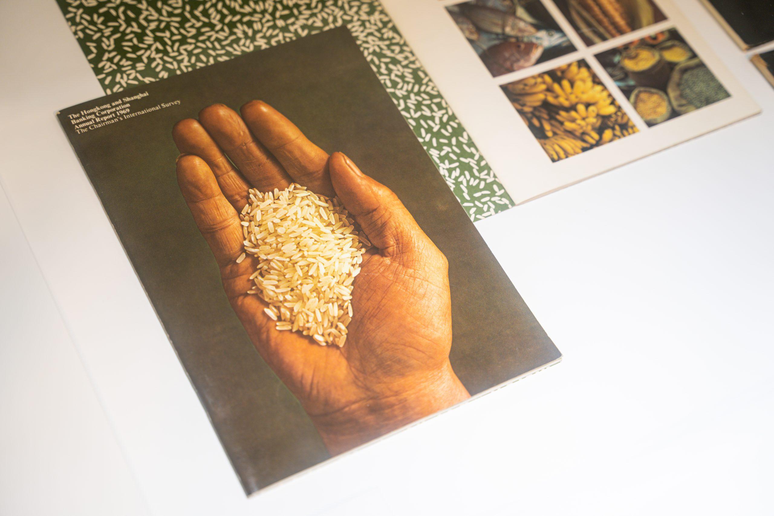 老香港設計展覽 石漢瑞 設計 年報 圖像故事