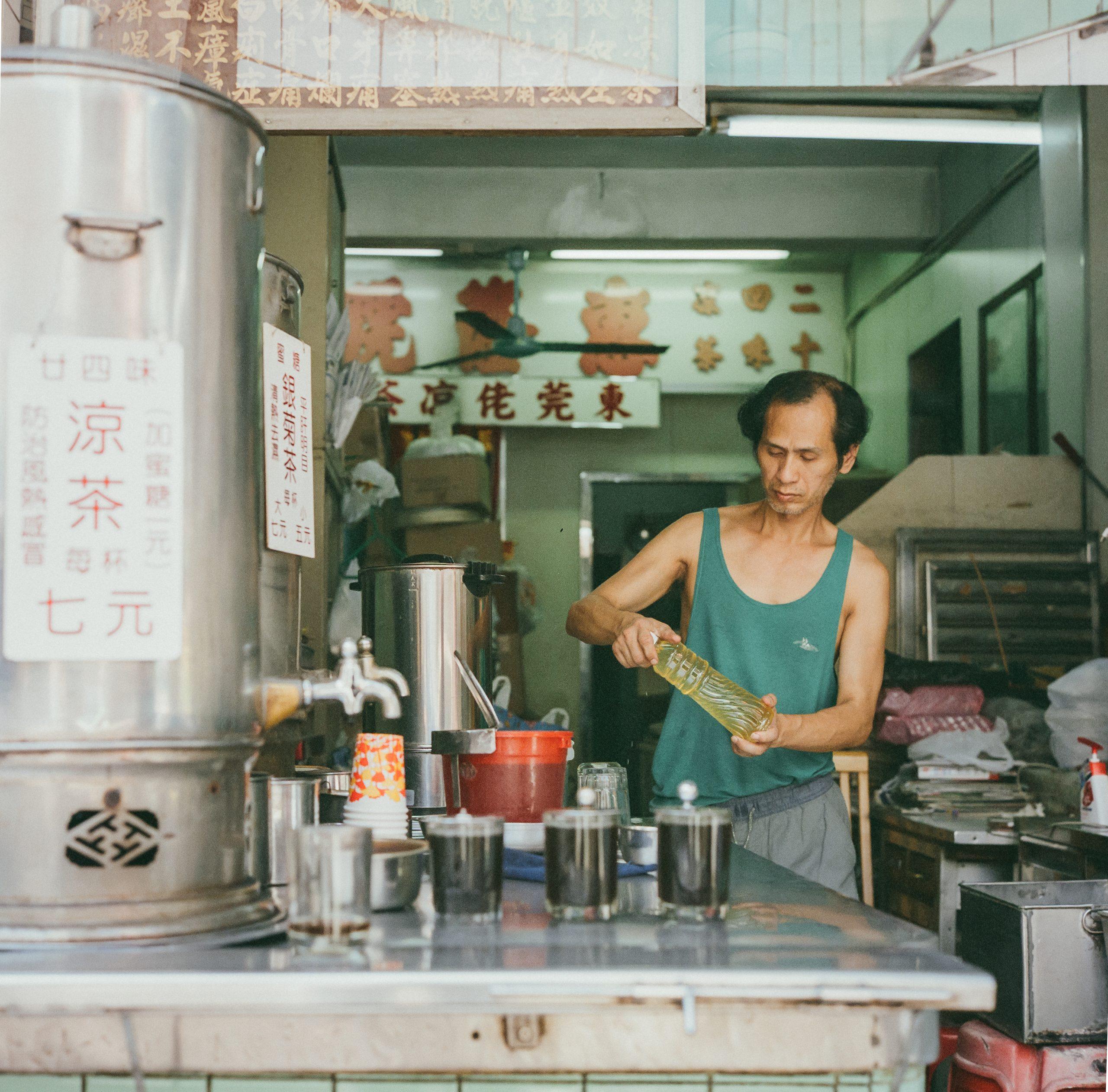 老香港設計展覽 香港遺美 東莞佬涼茶 深水埗 歷史 老店