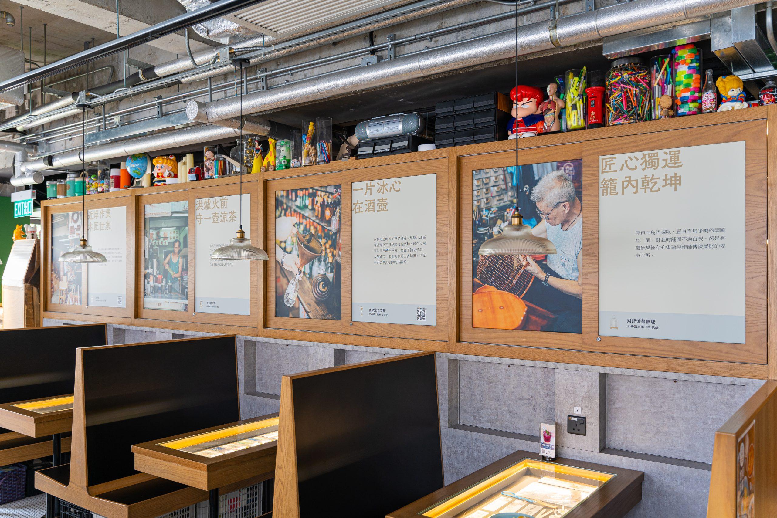 老香港設計展覽 香港遺美 阿銀冰室 歷史 老店 攝影展