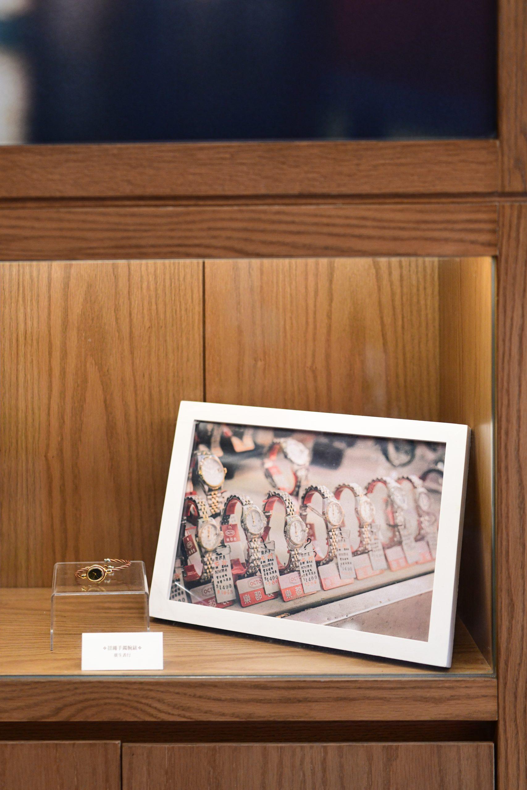老香港設計展覽 香港遺美 阿銀冰室 歷史 老店 廣生表行 扭繩手鐲腕錶