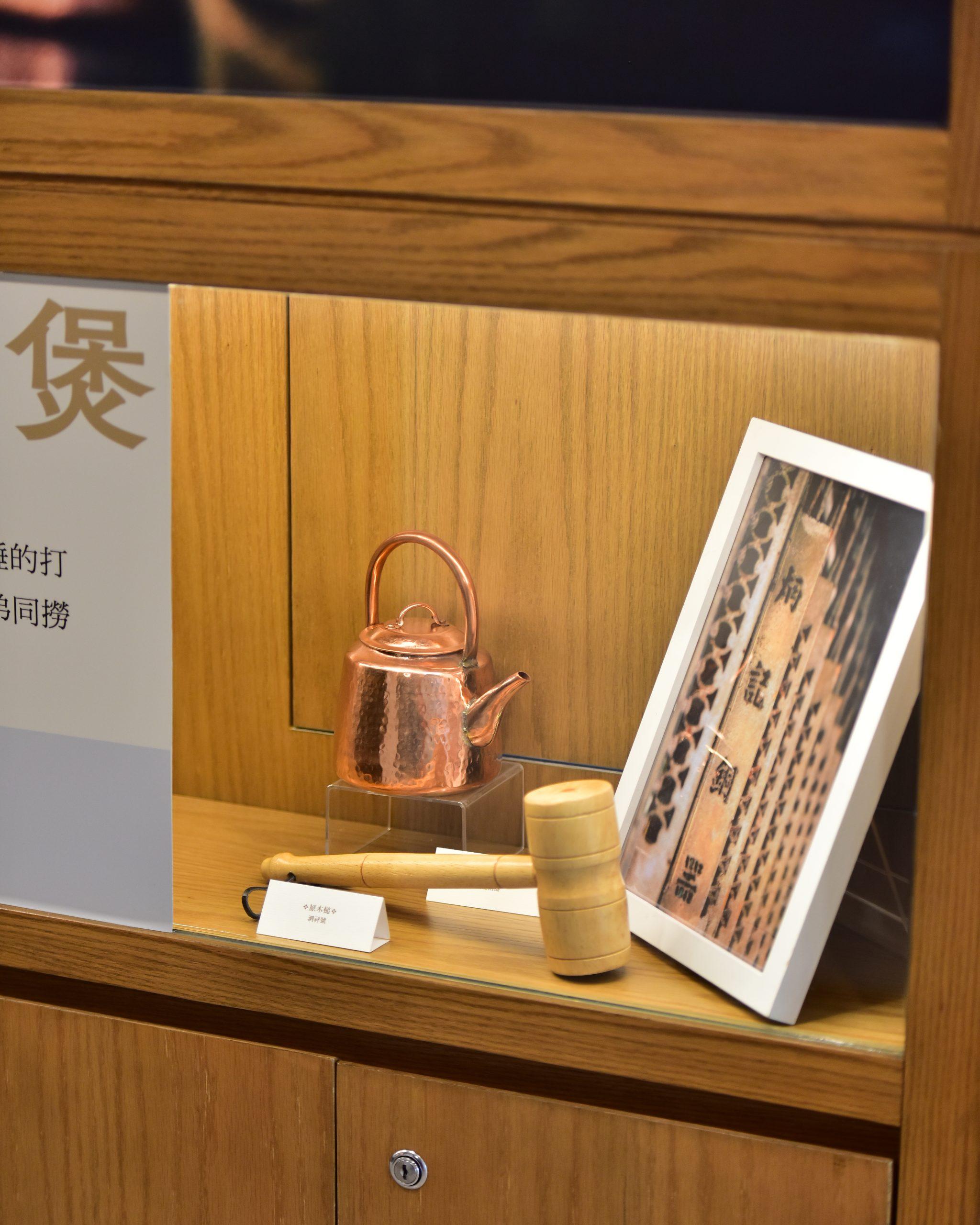老香港設計展覽 香港遺美 阿銀冰室 歷史 老店 泗祥號 炳記銅器