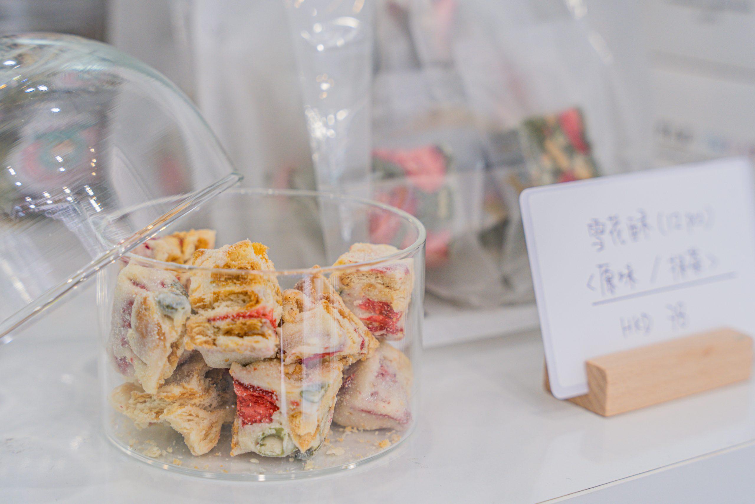 尖沙咀 蛋糕插牌專賣店 9插 雪花酥 抹茶