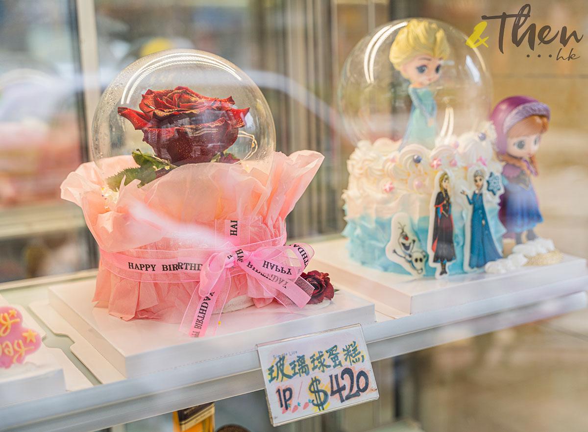 嘉多莉餅屋 玻璃球蛋糕