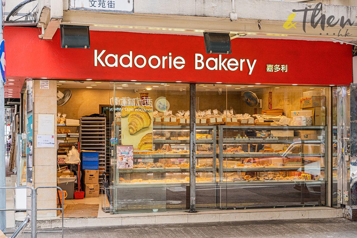 嘉多莉餅屋 法式布丁 佐敦店限定