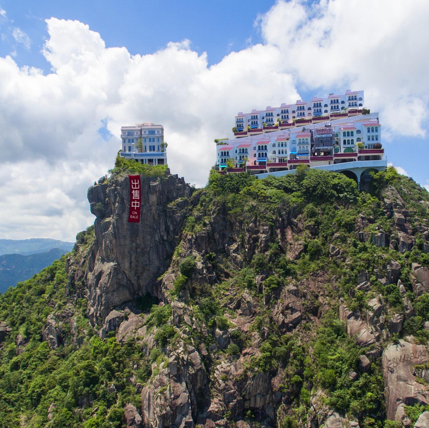 surrealhk Tommy Fung Photoshop 改圖 攝影 個展 獅子山 樓盤