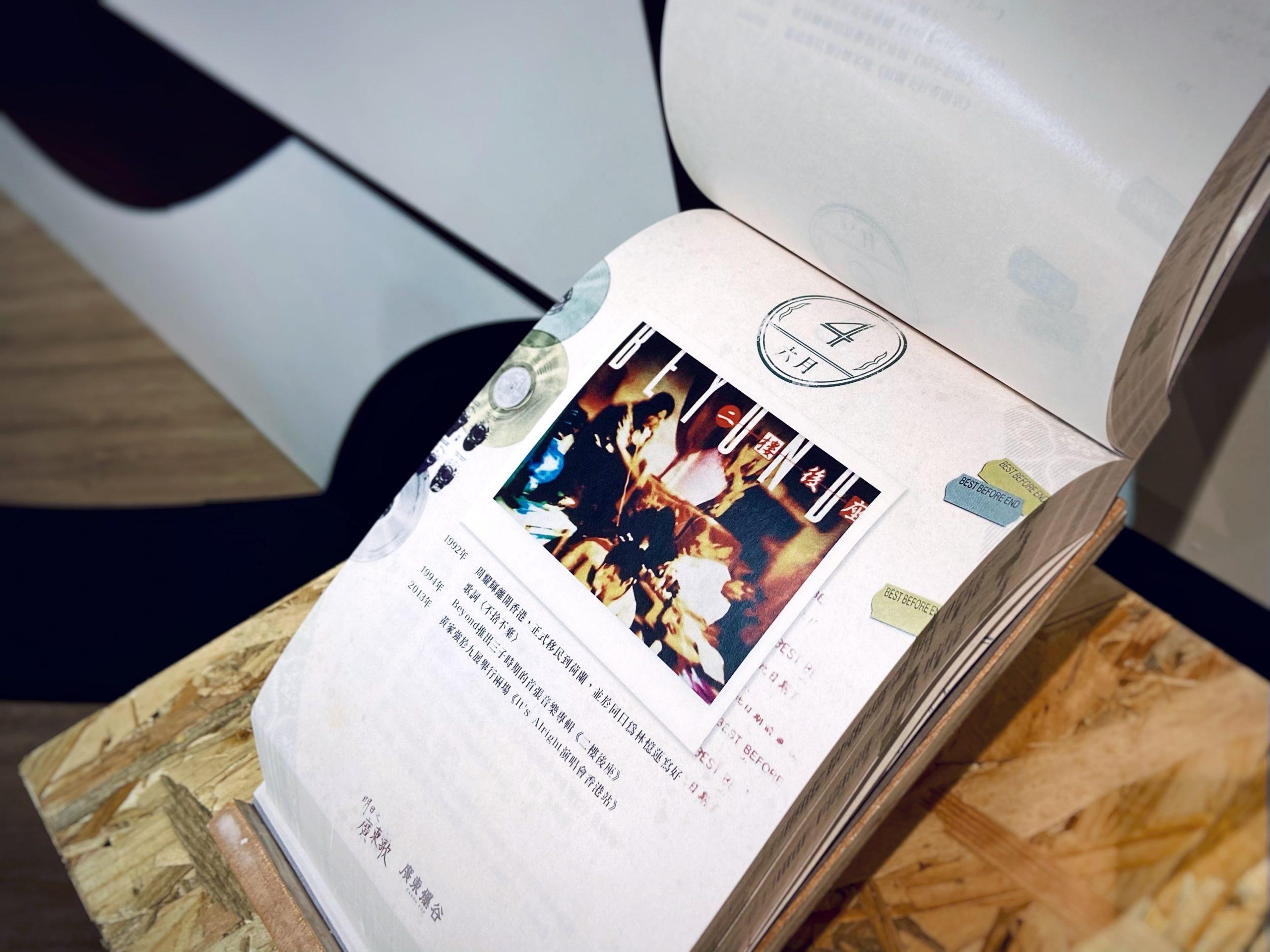 叱咤903 Colin Mak《明日之廣東歌》收藏本