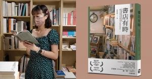 書店有時_FI_V3